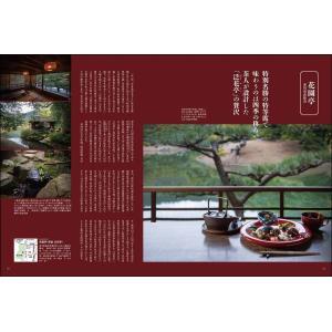 四国旅マガジンGajA MOOK「大人の遠足 in 四国」|spcbooks|03