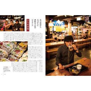 四国旅マガジンGajA049号 2011年発刊|spcbooks|04