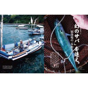 四国旅マガジンGajA049号 2011年発刊|spcbooks|05