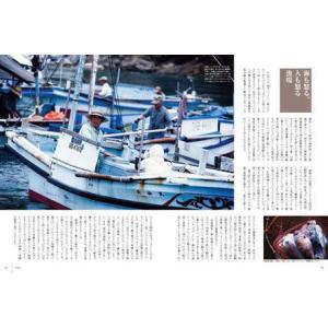 四国旅マガジンGajA049号 2011年発刊|spcbooks|06