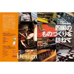 四国旅マガジンGajA051号 2012年発刊|spcbooks|02
