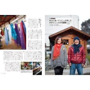 四国旅マガジンGajA051号 2012年発刊|spcbooks|03