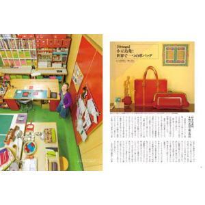 四国旅マガジンGajA051号 2012年発刊|spcbooks|04