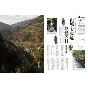 四国旅マガジンGajA051号 2012年発刊|spcbooks|06