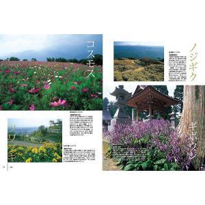 四国旅マガジンGajA052号 2012年発刊|spcbooks|04