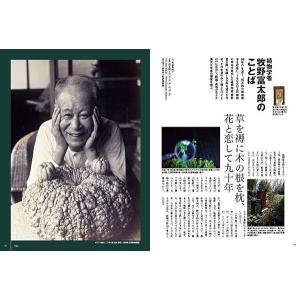 四国旅マガジンGajA052号 2012年発刊|spcbooks|05