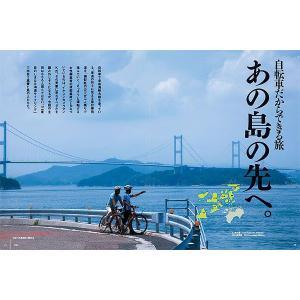 四国旅マガジンGajA053号 2012年発刊|spcbooks|02