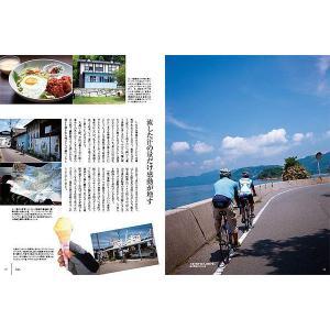 四国旅マガジンGajA053号 2012年発刊|spcbooks|03