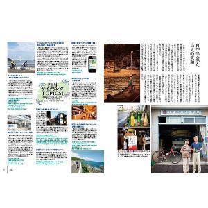 四国旅マガジンGajA053号 2012年発刊|spcbooks|04
