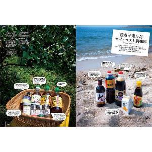 四国旅マガジンGajA053号 2012年発刊|spcbooks|06