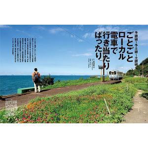 四国旅マガジンGajA054号 2012年発刊|spcbooks|02