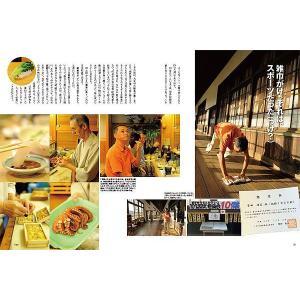 四国旅マガジンGajA054号 2012年発刊|spcbooks|03
