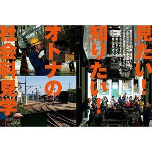 四国旅マガジンGajA054号 2012年発刊|spcbooks|04