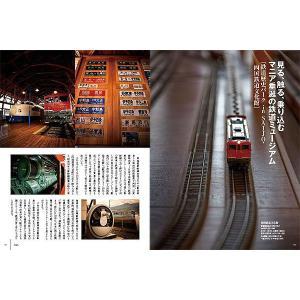 四国旅マガジンGajA054号 2012年発刊|spcbooks|05