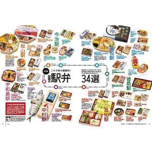 四国旅マガジンGajA054号 2012年発刊|spcbooks|06