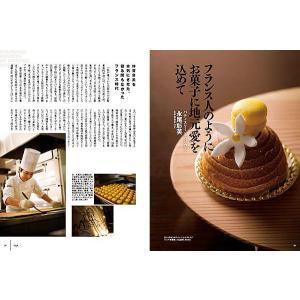 四国旅マガジンGajA055号 2013年発刊|spcbooks|03