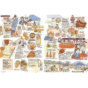 四国旅マガジンGajA055号 2013年発刊|spcbooks|05