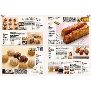 四国旅マガジンGajA055号 2013年発刊|spcbooks|06