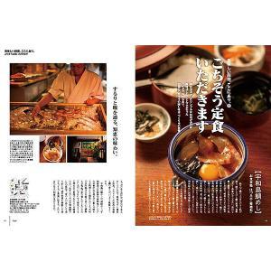四国旅マガジンGajA058号「美味しい四国ここにあり」 2013年発刊|spcbooks|03