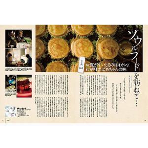 四国旅マガジンGajA058号「美味しい四国ここにあり」 2013年発刊|spcbooks|04