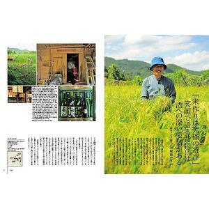 四国旅マガジンGajA058号「美味しい四国ここにあり」 2013年発刊|spcbooks|06