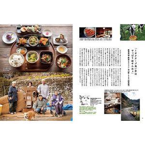 四国旅マガジンGajA059号「四国ディープ泊(ステイ)」 2014年発刊|spcbooks|03