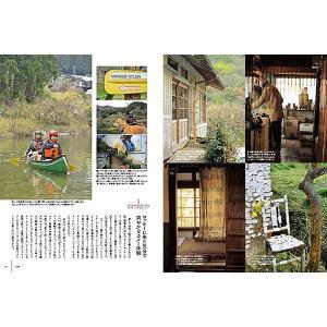 四国旅マガジンGajA059号「四国ディープ泊(ステイ)」 2014年発刊|spcbooks|05