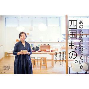 四国旅マガジンGajA060号「くらしのもの」 2014年発刊|spcbooks|02