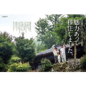 四国旅マガジンGajA061号「四国のトリコ。」2014年発刊|spcbooks|02