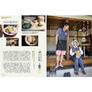 四国旅マガジンGajA061号「四国のトリコ。」2014年発刊|spcbooks|03