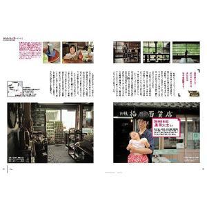 四国旅マガジンGajA061号「四国のトリコ。」2014年発刊|spcbooks|05