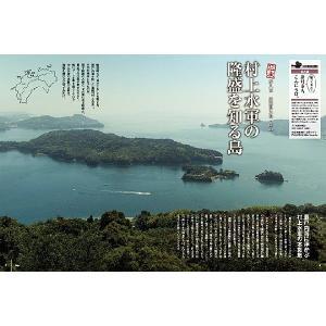 四国旅マガジンGajA061号「四国のトリコ。」2014年発刊|spcbooks|06
