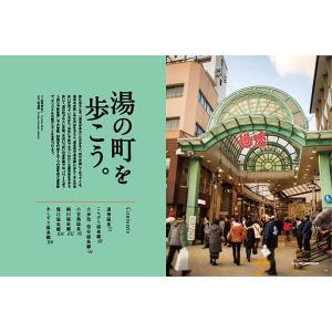 四国旅マガジンGajA063号「四国温泉案内」2015年発刊|spcbooks|05