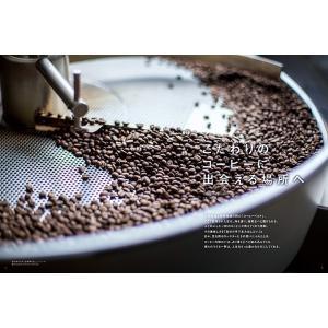 四国旅マガジンGajA MOOK「四国のカフェ・喫茶」2015年発刊|spcbooks|02