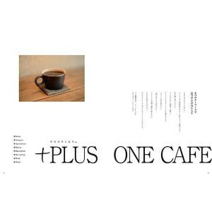 四国旅マガジンGajA MOOK「四国のカフェ・喫茶」2015年発刊|spcbooks|04