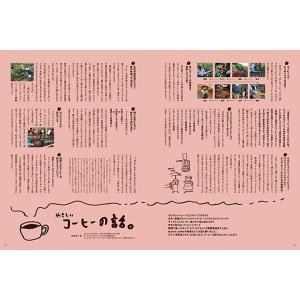 四国旅マガジンGajA MOOK「四国のカフェ・喫茶」2015年発刊|spcbooks|06