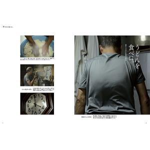 四国旅マガジンGajA MOOK「四国のうどん屋・蕎麦屋」2015年発刊|spcbooks|02