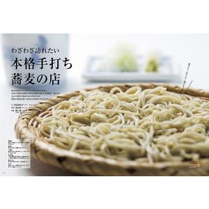 四国旅マガジンGajA MOOK「四国のうどん屋・蕎麦屋」2015年発刊|spcbooks|06