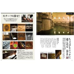 四国旅マガジンGajA MOOK 「進化する湯のまち 道後温泉」|spcbooks|04