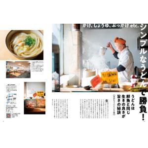 四国旅マガジンGajA MOOK 「四国新麺 うどん・蕎麦・中華そば」|spcbooks|02