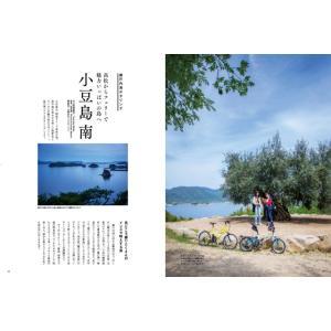 四国旅マガジンGajA MOOK 「四国サイクリング」|spcbooks|03