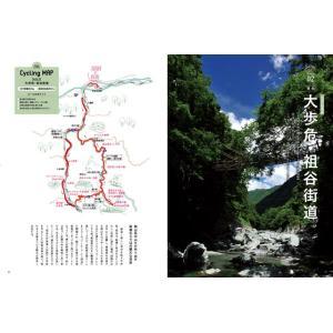 四国旅マガジンGajA MOOK 「四国サイクリング」|spcbooks|04
