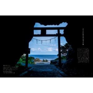 四国旅マガジンGajA MOOK「はじめて遍路」|spcbooks|03