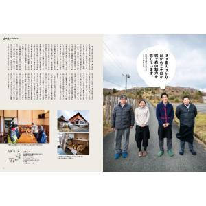 四国旅マガジンGajA MOOK「四国の源。〜水が生まれるところ〜」|spcbooks|03