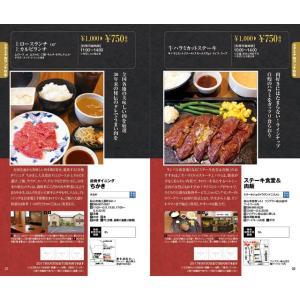 ランチパスポート松山版Vol.20|spcbooks|02
