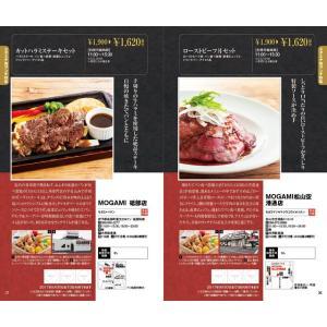 ランチパスポート松山版Vol.20|spcbooks|04