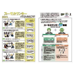 住まい情報えひめ2019年6月号 spcbooks 02