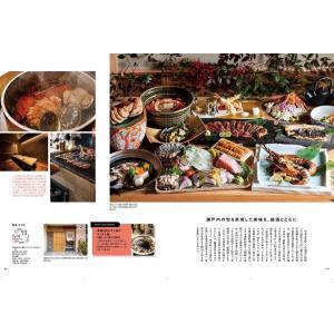 美食倶楽部 第26版|spcbooks|04