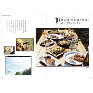 「enon」(エノン)vol.1|spcbooks|02