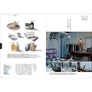 「enon」(エノン)vol.1|spcbooks|03